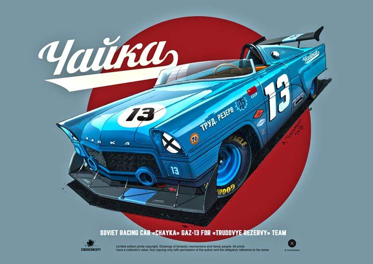 Кастом советских автомобилей: невероятный арт-проект от дизайнера Андрея Ткаченко.