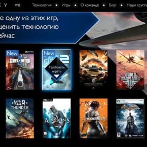 Облачный игровой сервис Playkey: как запустить GTA V в браузере.