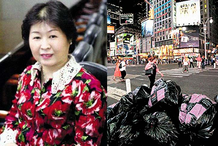 zhang yin Hong kong — just five years ago, zhang yin and her husband were driving around the united states in a used dodge caravan minivan, begging garbage dumps to give them their scrap paper she and her husband, who was trained as a dentist, had formed a company in the 1990s to collect paper for.