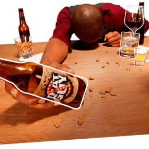 Как можно стать пьяным, не отпив ни глотка из бутылки.
