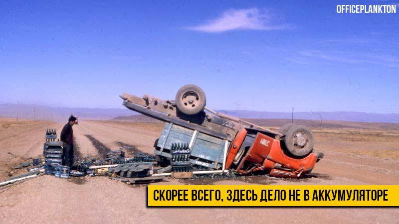Помощь в дорогу: как завести автомобиль, если сел аккумулятор.