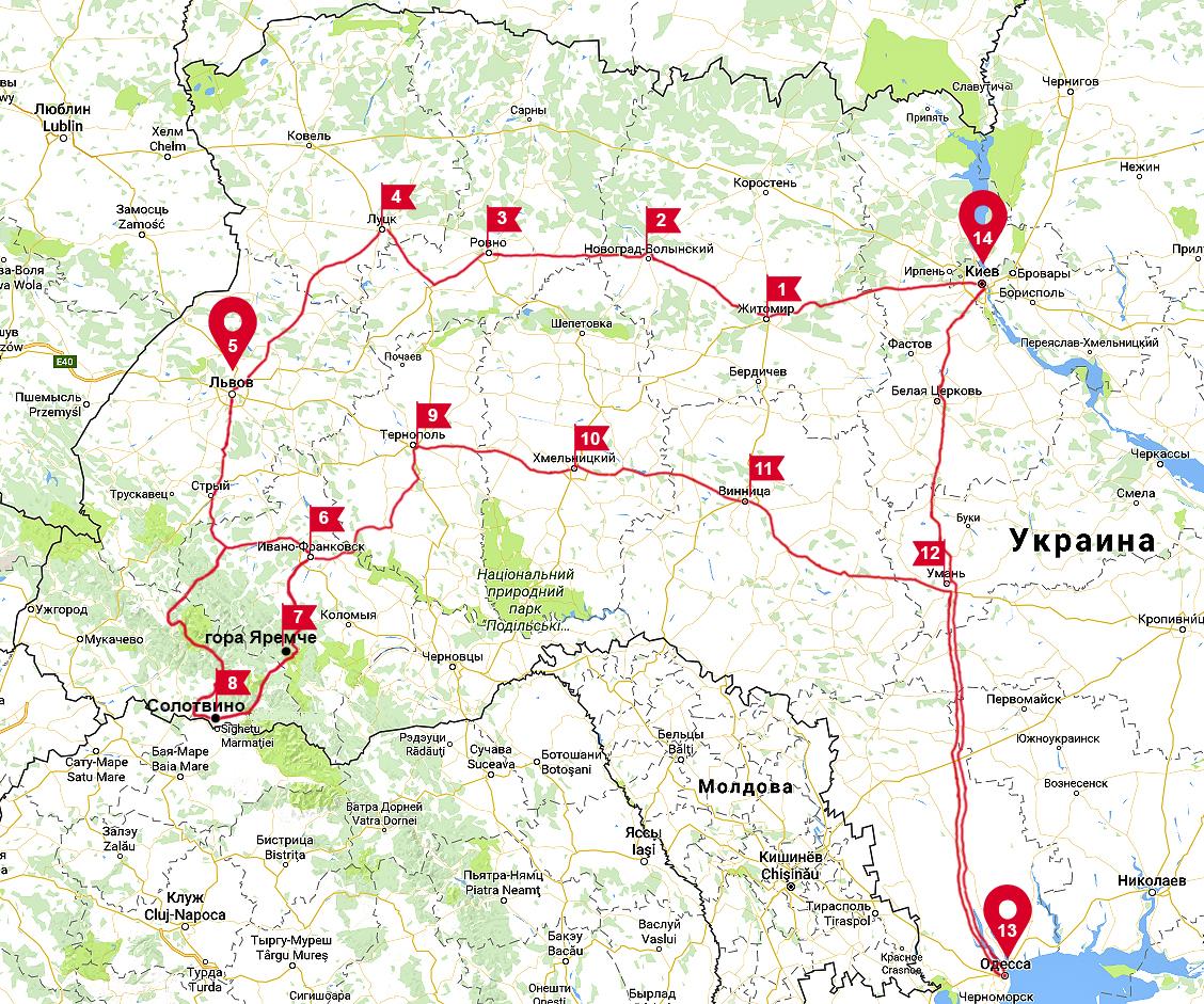 Саша Шульский: как я бросил все, и поехал автостопом по Украине