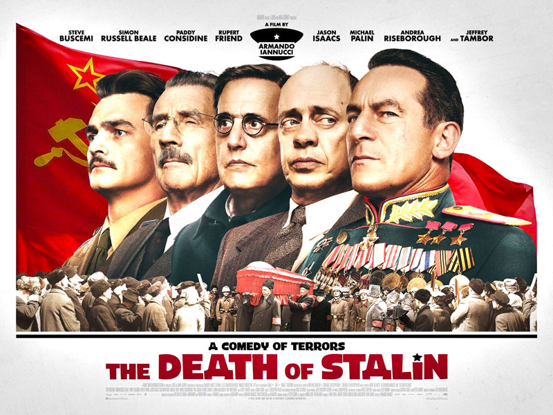 Самая тоталитарная комедия «Смерть Сталина», трейлер которой можно оценить сейчас