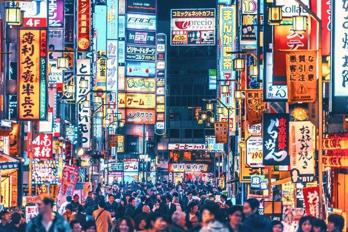 Это настоящие фото Японии, а не качественные иллюстрации, как тебе показалось